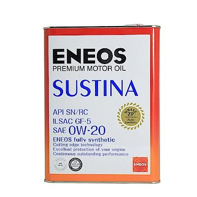新日本石油 SUSTINA 0w20 ENEOS 全合成 4公升包裝