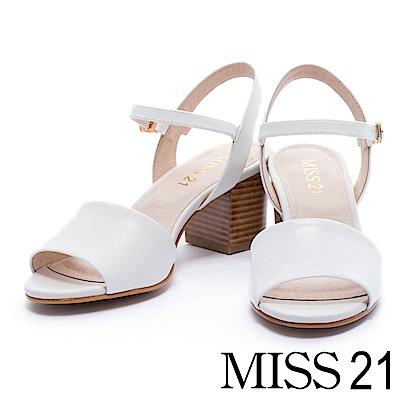 涼鞋 MISS 21 優雅美感魚口羊皮繫帶高跟涼鞋-米
