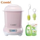 Combi Pro 烘乾消毒鍋+蔬果洗潔液+海綿奶嘴+奶瓶刷(優雅粉)