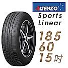 【澳洲曙光】輪胎 SL-1856015 88H