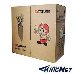 KINGNET 大同牌 監控佈線 CAT.5e 305M 網路線 防偽造雷射標籤
