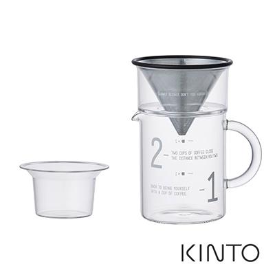 KINTO SCS 簡約咖啡沖泡壺組300ml