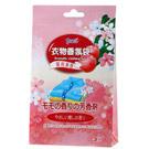 【TAIREI 】蜜桃果香衣物香氛袋-3入