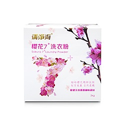 清淨海 櫻花7+洗衣粉 2kg