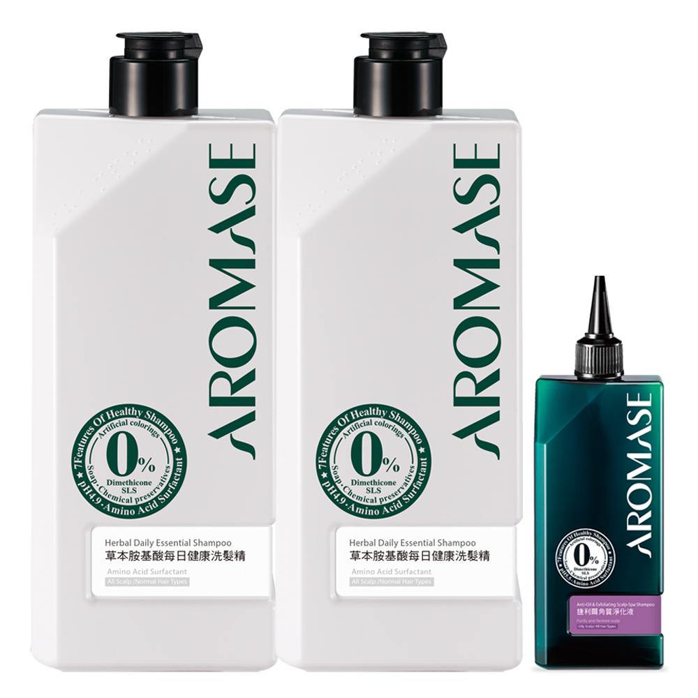 AROMASE艾瑪絲 每日健康洗髮2入組(送 捷利爾角質淨化液90mL)