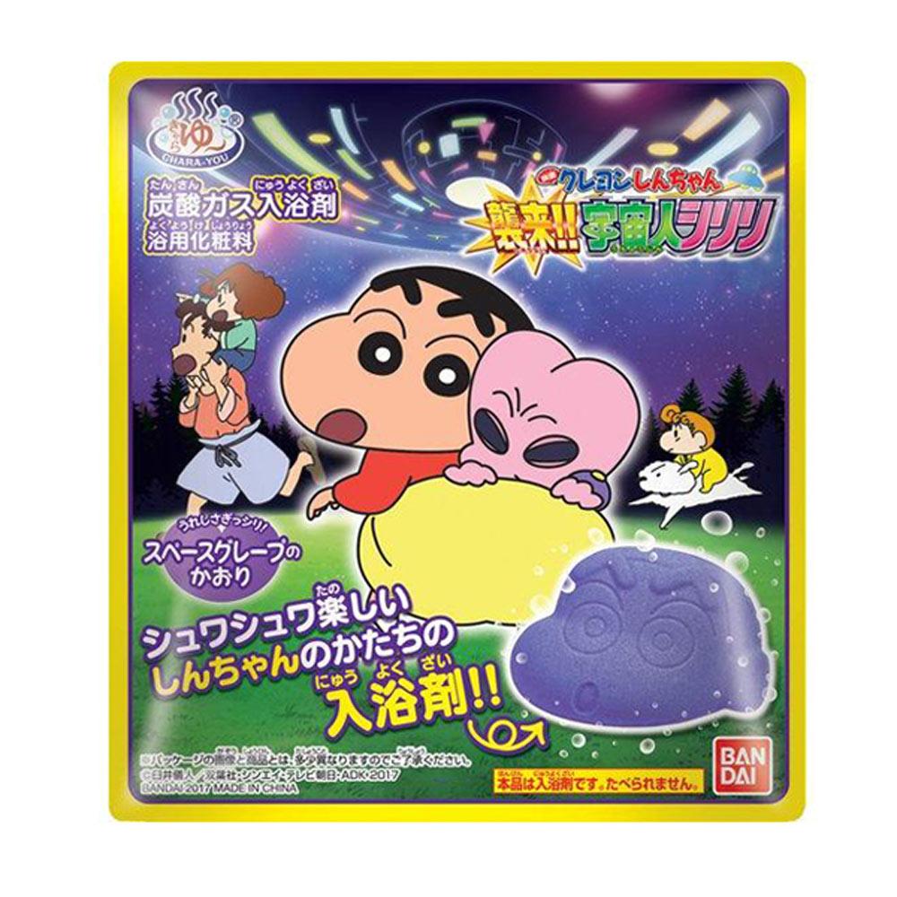 日本Bandai-電影版蠟筆小新入浴劑(襲來!!宇宙人Shiriri)1入