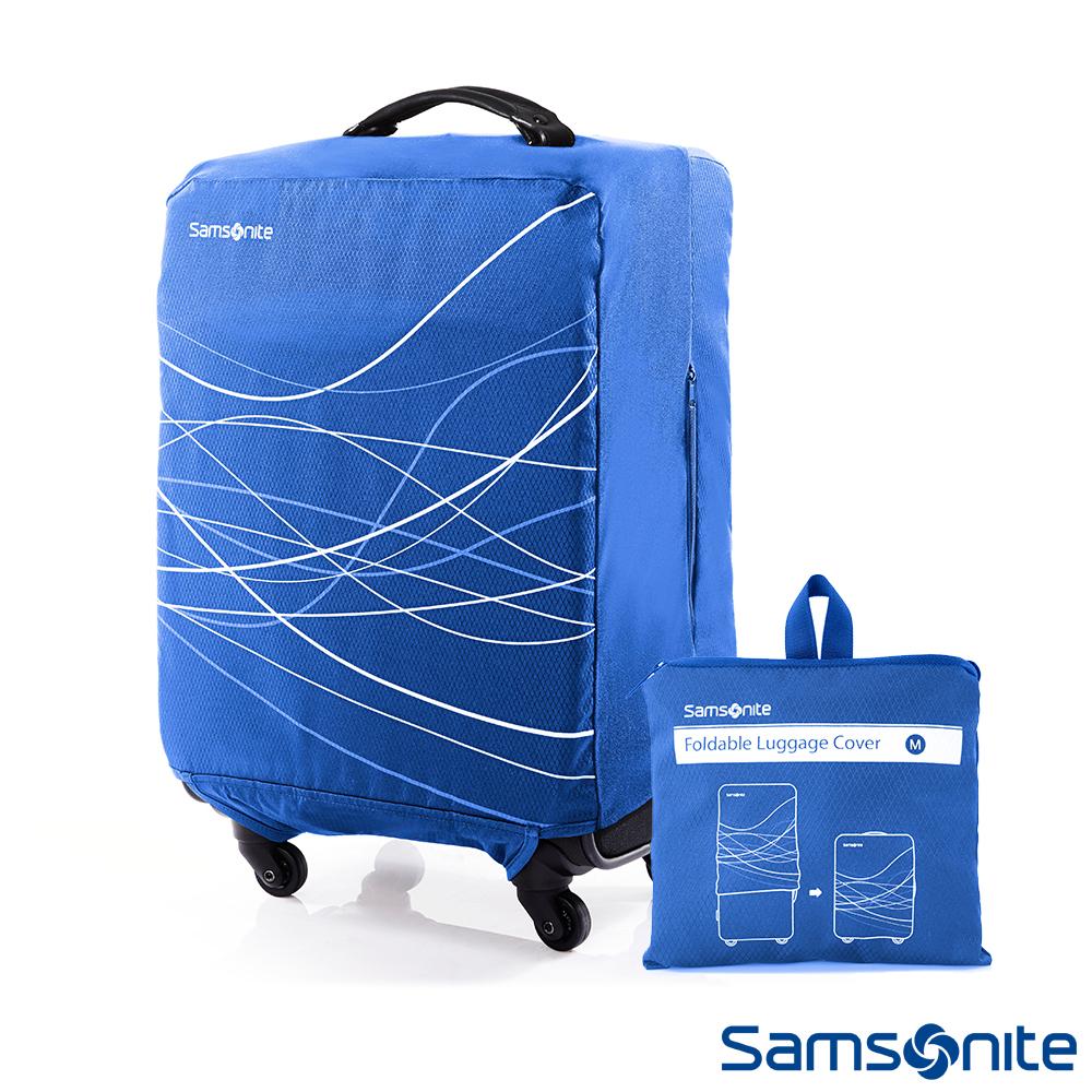 Samsonite新秀麗 摺疊可收納彈性託運行李箱保護套M號 24吋~25吋(藍)
