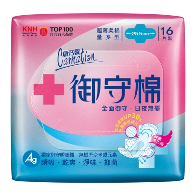 康乃馨 御守棉超薄衛生棉 25.5cm 量多型 16片/包