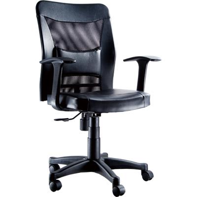 NICK 鋼網背立體腰靠電腦辦公椅