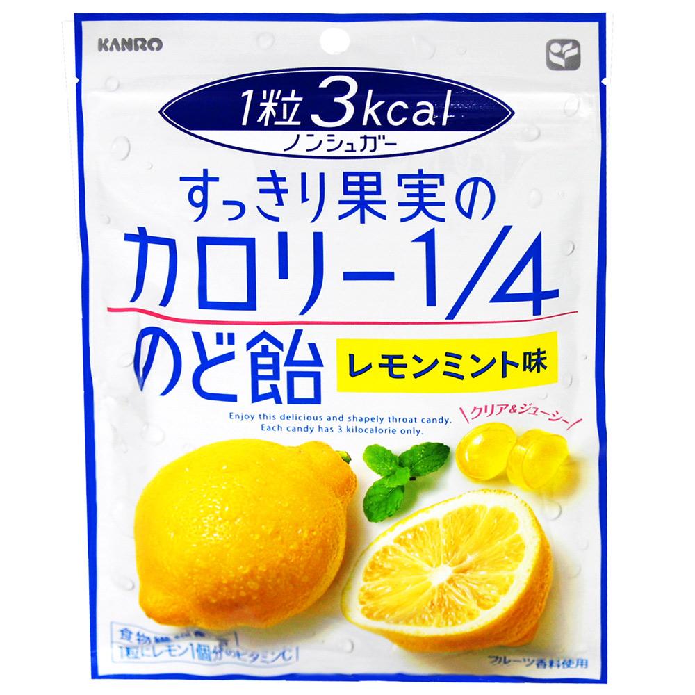 Kanro  清爽果實喉飴[檸檬薄荷] (65g)