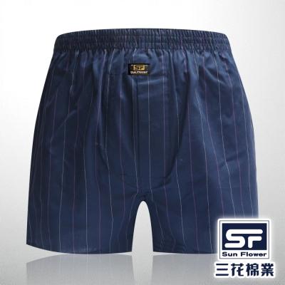 Sun Flower三花 5片式平口褲.四角褲_藍條紋