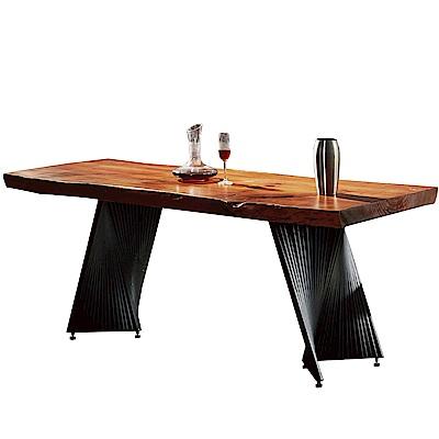 AT HOME - 強森 6.6 尺實木餐桌 200x70x78cm