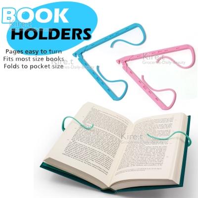 【超值2入】kiret 閱讀書架-閱讀夾 看書固定 不怕合起來