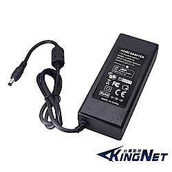 KINGNET 監控主機專用電源變壓器 DC12V 7A 監視器