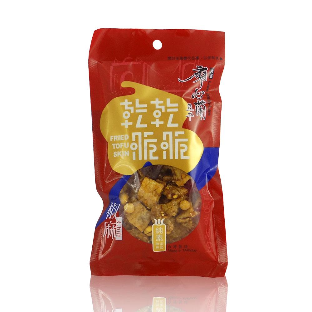 廖心蘭豆干 乾乾脆脆-椒麻(純素)80g