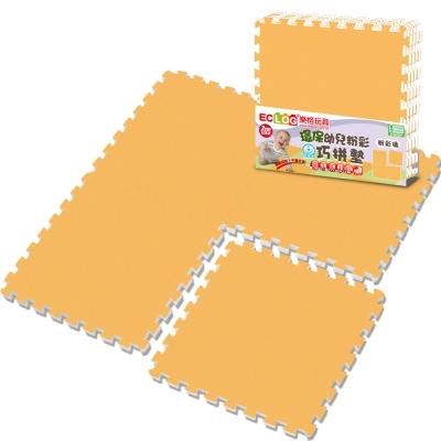 LOG樂格 粉彩環保巧拼墊 -波斯橘