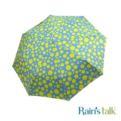 Rains talk 抗夏翻玩幾何抗UV手開三折傘 3款可選