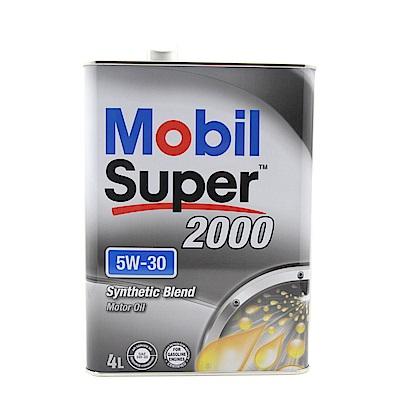 美孚MOBIL 1 鐵罐 SUPER2000 5w30機油