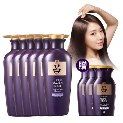 RYO呂 滋養韌髮洗髮精團購9件組(油性) (原廠公司貨)