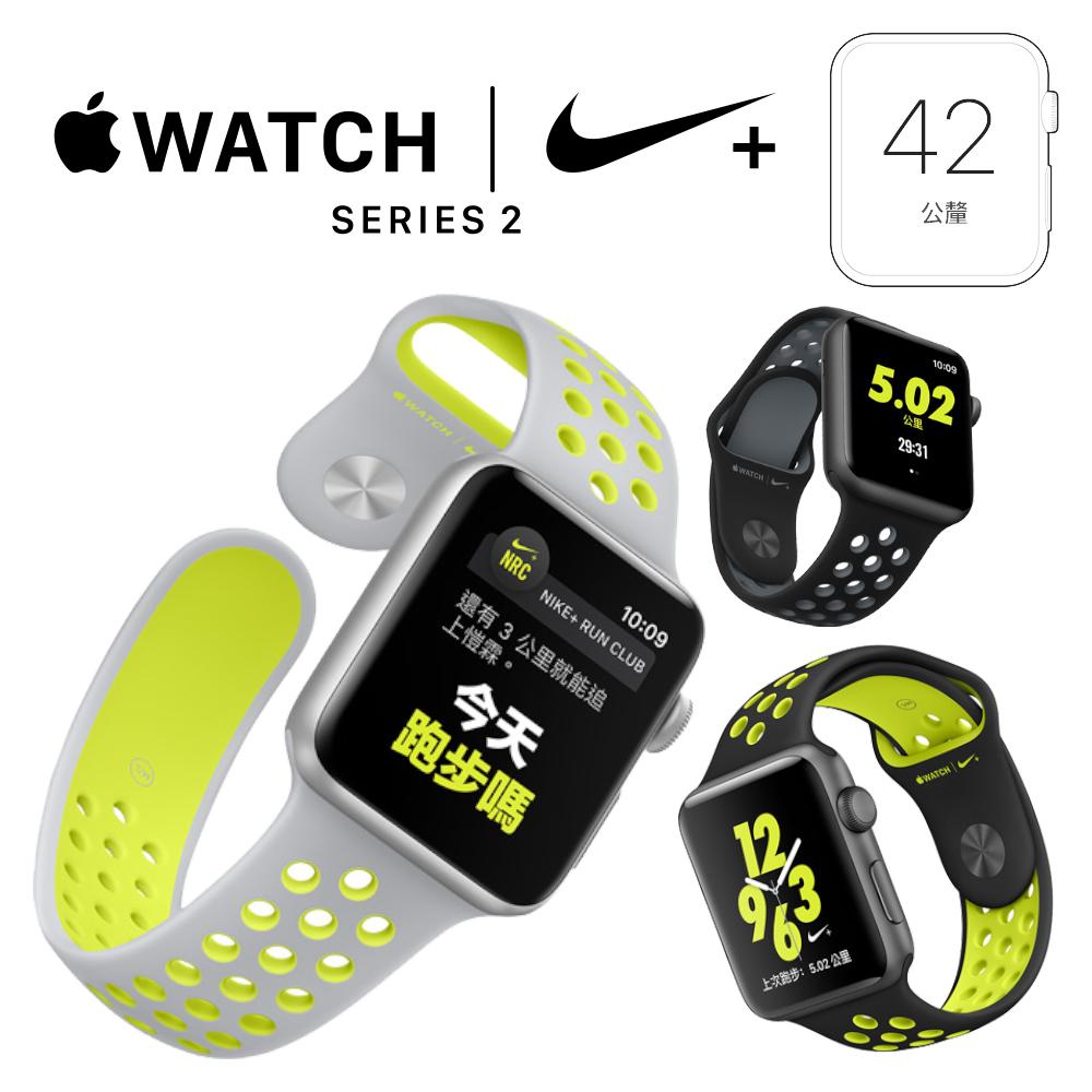 Apple Watch Nike 42mm銀色鋁錶殼搭霧銀螢光黃Nike運動型錶帶