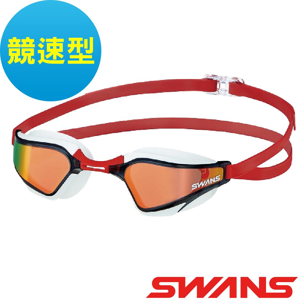 【SWANS 日本】專業競速型泳鏡SR-72MMITPA紅/白(防霧/抗UV/內鑲鍍膜)