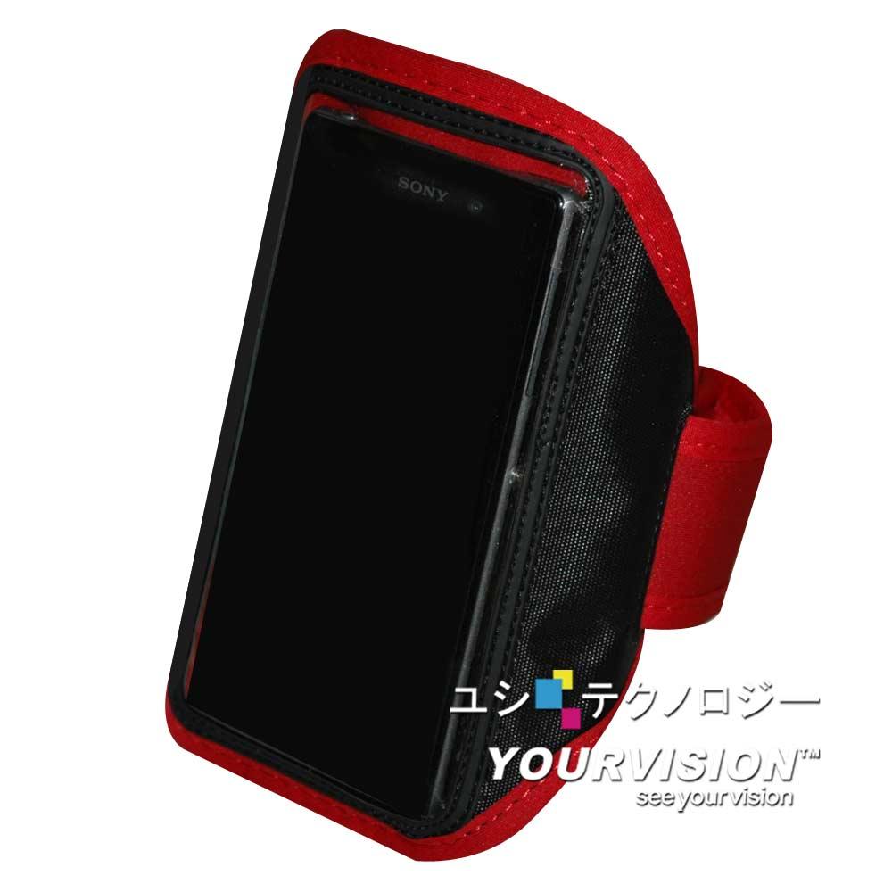 Sony Xperia Z1 C6902 L39H 簡約風運動臂套