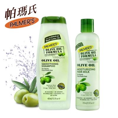 Palmers帕瑪氏橄欖菁華髮根強健洗+順(漾澤強韌)
