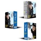 """跟李準基一起學習""""你好!韓國語""""1-3冊(附贈精緻書盒限量套書+李準基錄音MP3)"""