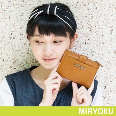 MIRYOKU-清新簡約系列-輕巧簡約短夾-共3色