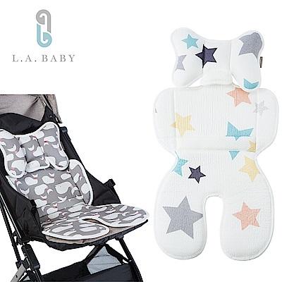 (L.A. BABY) 多功能3D涼感推車汽座餐椅座墊-加長型、頭枕可拆可調 (滿天星)