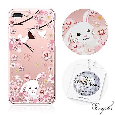 apbs iPhone8/7 Plus 5.5吋施華洛世奇彩鑽手機殼-櫻花兔