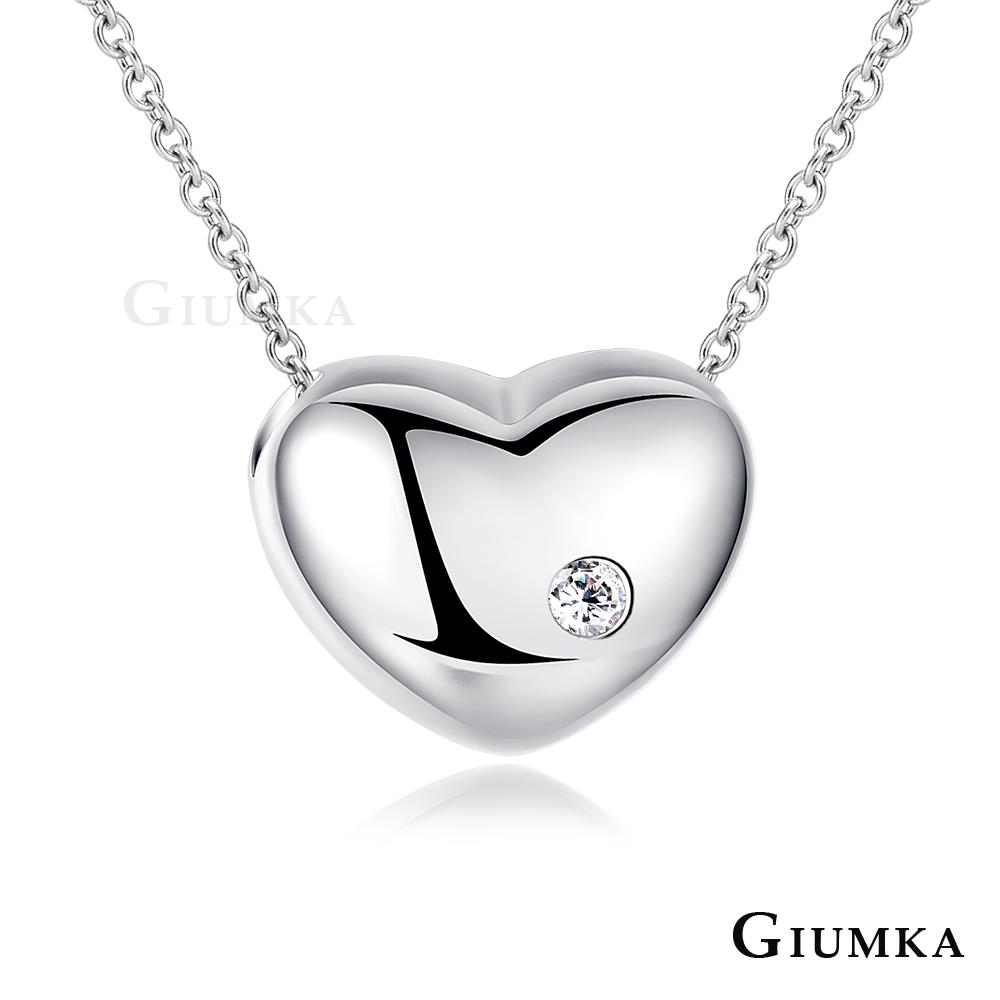 GIUMKA 925純銀墜鍊 專屬你心心形純銀項鍊-銀色
