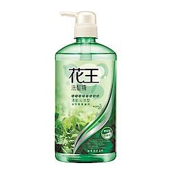 花王 KAO  洗髮精清新沁涼型 (750ml/瓶)
