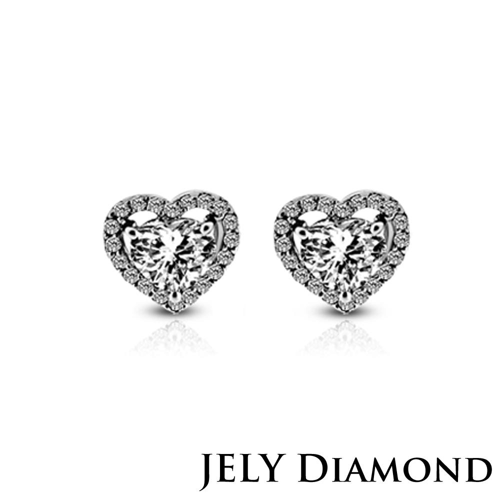 JELY 炫耀愛情0.50克拉天然心形美鑽耳環