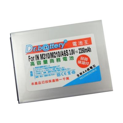 電池王 For 富可視 Infocus M210/M310/TWM A6S 高容量鋰電池