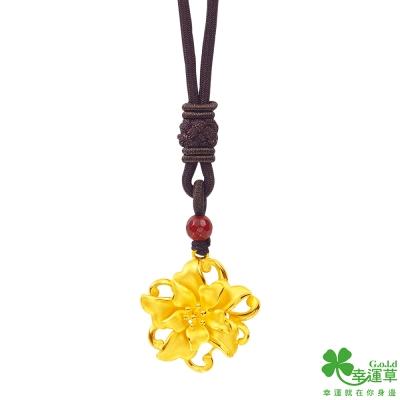 幸運草 亮麗人生黃金/中國繩項鍊