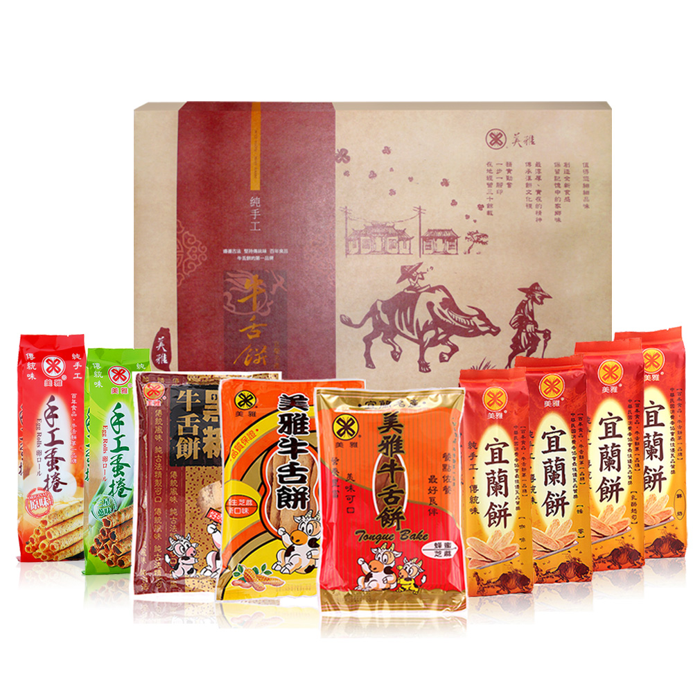 美雅宜蘭餅 經典牛舌餅禮盒(9入組)