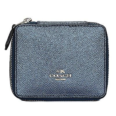 COACH 馬車LOGO金屬光感防刮皮革拉鍊飾品/珠寶包-深藍色
