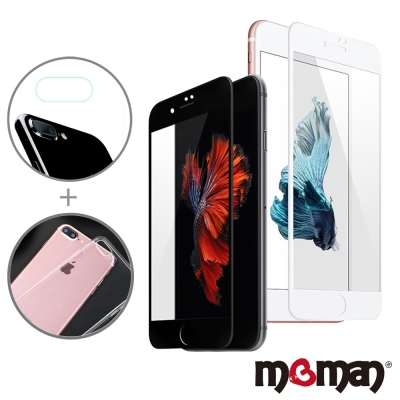MgMan iPhone7+ 5.5吋滿版螢幕保護貼+鏡頭貼+TPU保護殼組