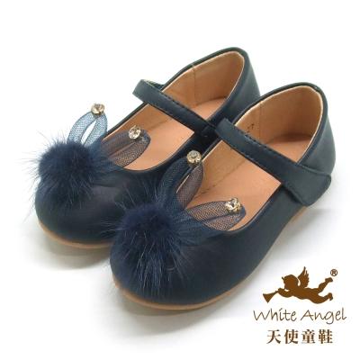 天使童鞋 D716 萌萌雪妍兔娃娃鞋(中-大童)藍
