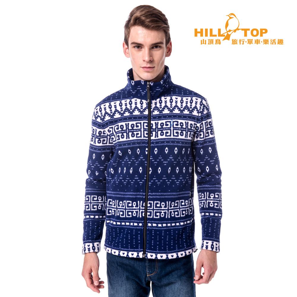 【hilltop山頂鳥】男款吸濕保暖外套H22MW3奶白底/藍印花