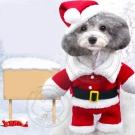 DYY》犬貓用可愛聖誕寵物變身裝-XS.S.M.L.XL