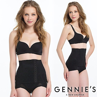 Gennies專櫃-短筒開洞束腹褲(GD11)-黑