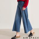 AIR SPACE 不修邊抽鬚寬版喇叭牛仔長褲(藍)