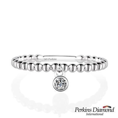 PERKINS 伯金仕 - Star系列 0.03克拉鑽石戒指