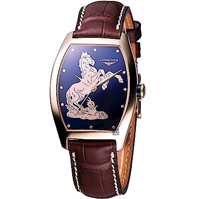 Longines浪琴 Evidenza 典藏系列金馬彩繪限量機械錶