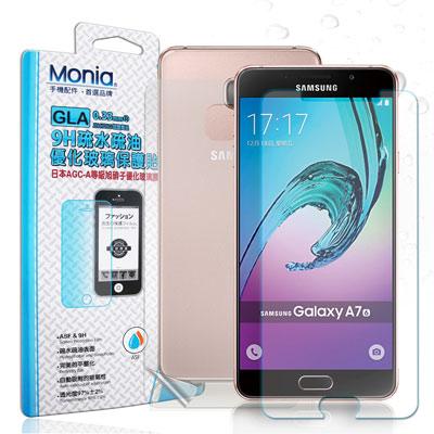 MONIA 三星 Galaxy A7 (2016) 日本疏水疏油9H鋼化玻璃膜(...