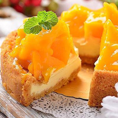 艾波索【黃金仲夏芒果乳酪6吋】含運