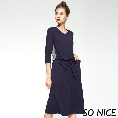 SO NICE簡約條紋拼接洋裝