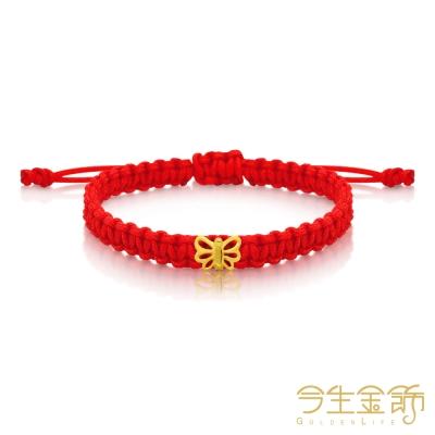 今生金飾 彌月手環-福蝶